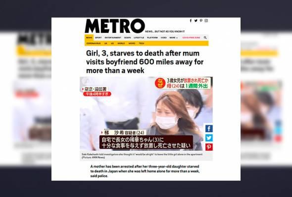 Suspek dipercayai meninggalkan anaknya selama lebih seminggu untuk bertemu teman lelaki yang berada kira-kira 965 km di wilayah Kagoshima.
