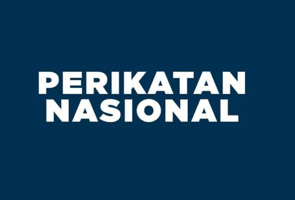 Apakah harapan penubuhan PN akan menjadi kenyataan?