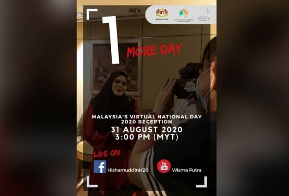 Malaysia's Virtual National Day Reception 2020: Konsert khas sempena Hari Kebangsaan