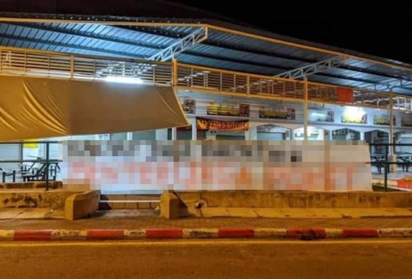 Polis siasat insiden kain rentang bertulis kata kesat di Ipoh