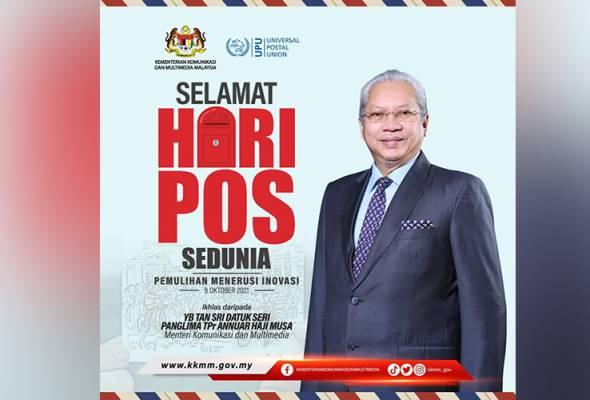 Kempen Mel Rakyat Pos Malaysia tepati konsep Keluarga Malaysia - Annuar